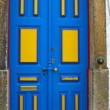 ������, ������: Restored door on the street in Lisboa
