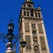 The Giralda in Seville — ストック写真