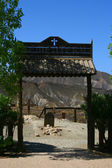 The entry on the cemetery Tabernas — Stock Photo