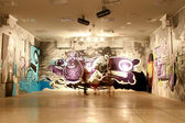 The graffiti exhibition in Riga — Stock Photo