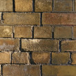 Brick wall — Stock Photo #2404069