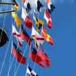 Stock Photo: Semaphore Flags
