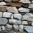 Stone wall texture grey - Stockfoto