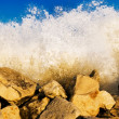 Rocking waves - Foto Stock