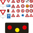 Vector traffic signs — Vector de stock #2101303