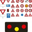 Vector traffic signs — Stock Vector