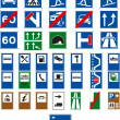 Vector traffic signs — Vector de stock