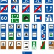 Vettoriale Stock : Vector traffic signs