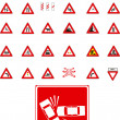 Vector traffic signs — 图库矢量图片