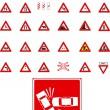矢量交通标志 — 图库矢量图片