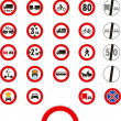 Vector traffic signs — Vettoriali Stock