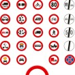 Vector traffic signs — Vector de stock #2101336