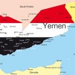 Постер, плакат: Yemen