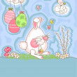 Easter greeting card — Stock Vector #2138532