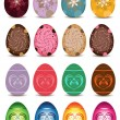 Royalty-Free Stock Vector Image: Easter eggs