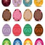 イースターの卵 — ストックベクタ
