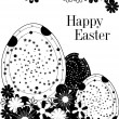 Happy easter — Stock Vector #2537338