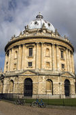 Radcliffe Camera, Bodelian Library — Stock Photo