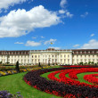 Постер, плакат: Royal palace and palace garden