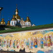 Stock Photo: Religious murals and orthodox church