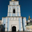 Stock Photo: Orthodox church and wall murals