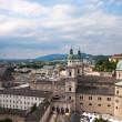 Stock Photo: Salzburg panoramic cityscape