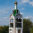 Small orthodox chapel — Stock Photo