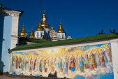 Religious murals and orthodox church — Stock Photo