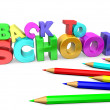 Back to school — Stock Photo #2119691