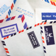 Air Mail — Stock Photo #2098580