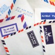 Air Mail — Stock Photo