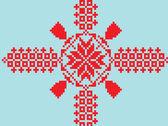 Colorful ornament illustration — Stock Vector