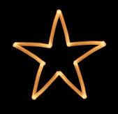 Shone a star. — Stock Photo
