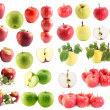 Stock Photo: Apple set, isolated