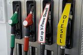 Fuel panel — Stock Photo