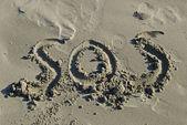 Sos w piasku — Zdjęcie stockowe