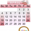 April Calender 2010 Easter Theme — Stock Vector