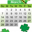 Calender March 2010 — Stock Vector