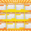 Orange Calender 2010 12 Month — Stock Vector
