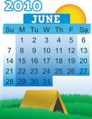 June Summer Calender 2010 — Stock Vector