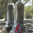 Confederate Grave — Stock Photo