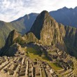 Macchu Picchu — Stock Photo