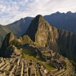 Royalty-Free Stock Photo: Machu Picchu