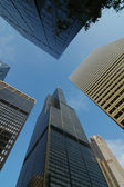 Sears Tower Wide Angle — Stock Photo