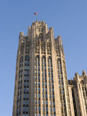 Tribune Tower — Stock Photo