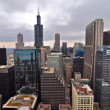 Royalty-Free Stock Photo: Chicago Skyline