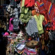 Cusco Market - Stock Photo