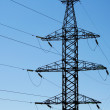 Stock Photo: Electricity line