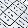 Stock Photo: Telephone dial, keypad