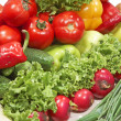 Colorful fresh group of vegetables - Stock Photo